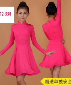 Đầm khiêu vũ VE212