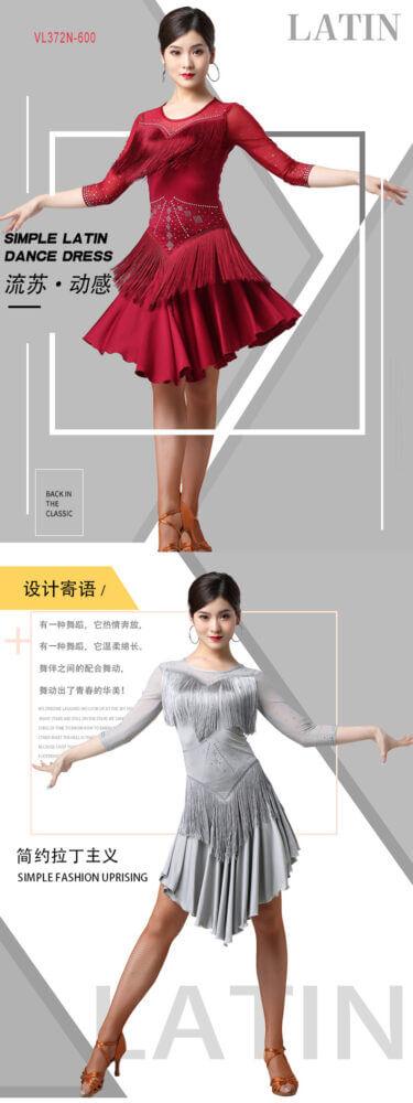 Đầm khiêu vũ VL372N
